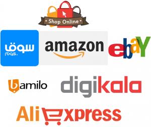 طراحی سایت خرید از آمازون و ebay