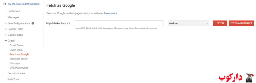جلوگیری از ایندکس شدن صفحات وب سایت در گوگل