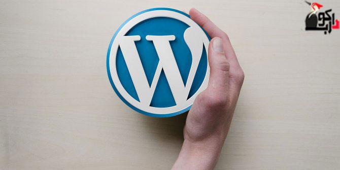 طراحی وب سایت حرفه ای با وردپرس